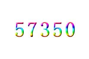 57350是什么意思