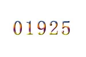01925是什么意思